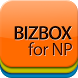 BIZBOX for NP by DuzonBizon