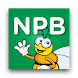 NPB Mobile Money by New Peoples Bank, Inc.