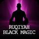 Ruqyah Black Magic and Jinn by robot52