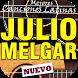 Julio Melgar 2017 creo en ti estas aqui canciones