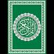 Al Quran by Sound Lab.