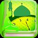Tuntunan Bacaan Sholat Wajib dan Sunnah Terlengkap by Hasyim Developer
