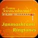 Janmashtami Ringtone by Tops Infotech