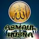 INDAHNYA_ ASMA UL HUSNA by Al Muhaymin