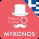 Mykonos Travel Guide, Greece