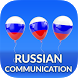 Learn Russian communication & Speaking Russian by Awabe Ecosystem