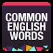 5000+ Common English Words by Motiwallz