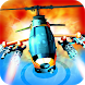 Shooter Scroller - Air War by PlayMobileFree.com