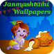 Janmashtami Wallpapers by Tops Infotech