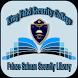 مكتبة الأمير سلمان الأمنية by Mtech Technology