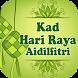 Kad Hari Raya Aidilfitri by Crosoft.My
