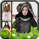 Hijab Fashion Suit by edelweiss