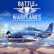 Battle of Warplanes: World War by Extreme Developers