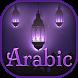 Best Arabic Keyboard by BestSuperThemes