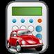 Auto Loan Rule 78 Calculator by Ken Kum