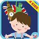 Inglés para niños -PRO(No ads) by Kids Entertainment Company Channel