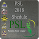 PSL Schedule 2018 - Pakistan Super League New by Innovative Mind