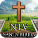 Nueva Traducción Viviente-NTV by softwareapps