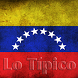 The Typical of Venezuela by Ursula Schmigelski