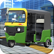 Tuk Tuk Auto Rickshaw Offroad Driver by Pioneer3D Studios