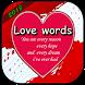 Love Words 2018 by KMdevteam