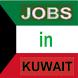 Jobs in Kuwait City by SAPP Technology