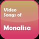 Video Songs of Monalisa by Kajal Bhojpuri