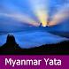 Myanmar Yata by La Min Lay