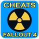 Cheats Fallout 4 by Luckstar