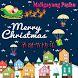 Free Christmas Ecards by Marvin cts