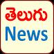 Telugu News Live Updates by Telugu Apps World