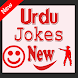 Urdu Latefay Jokes by Genious Developer