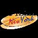 פיצה ניו יורק by ספר האוכל
