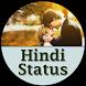Hindi Status by Nextech Dev