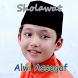 Sholawat Alwi Assegaf Terbaru by Gus Azmi Dev