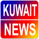 Kuwait News - All in One by Graha Data Infomedia