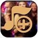 MP3 Joiner : Marger by VideoEditor AppZone