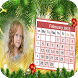 2018 Calendar Photo Frame