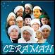 Kumpulan Ceramah Islam by Anindya.edu