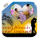 Love Poetry Photo Frames HD by Goshiapps