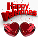 Happy Valentines Day Images by Jiraiya Studios