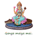 Ganga Maiya Mai by My Devotional App