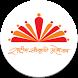 NCF INDIA 2015