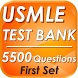 USMLE TEST BANK 5500 QUIZ lite by Top of Learning