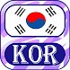 Radio South Korea by SoSo Online Radio
