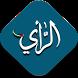 وكالة الرأي الفلسطينية للإعلام by MTIT Mobile
