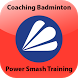 Badminton Power Smash Training by Lee Jae Bok