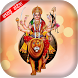 Navratri Wishes Durga Puja Sms by Appy Stations