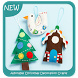 Adorable Christmas Decoration Crafts by Creativetown