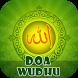 bacaan wudhu by Primex Mobile